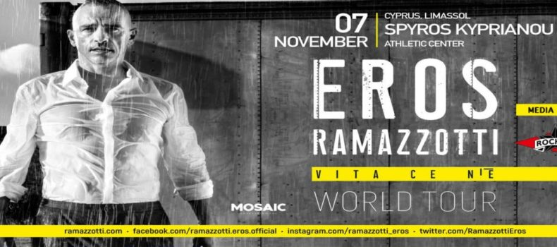 Rock Fm 98.5 sends you to the EROS RAMAZZOTTI concert